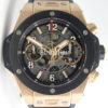 Big Bang Unico 441.OM.1180.RX